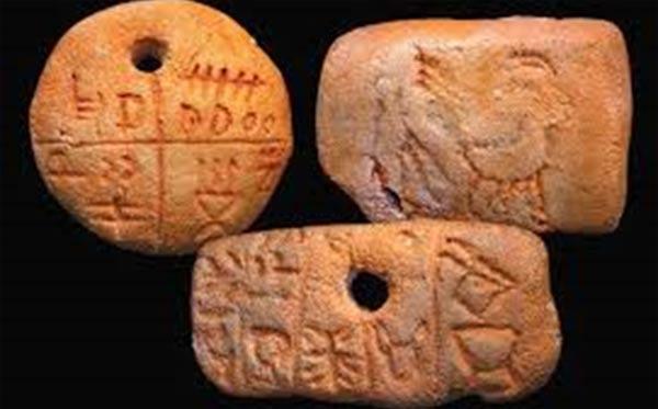 tartaria-tablets
